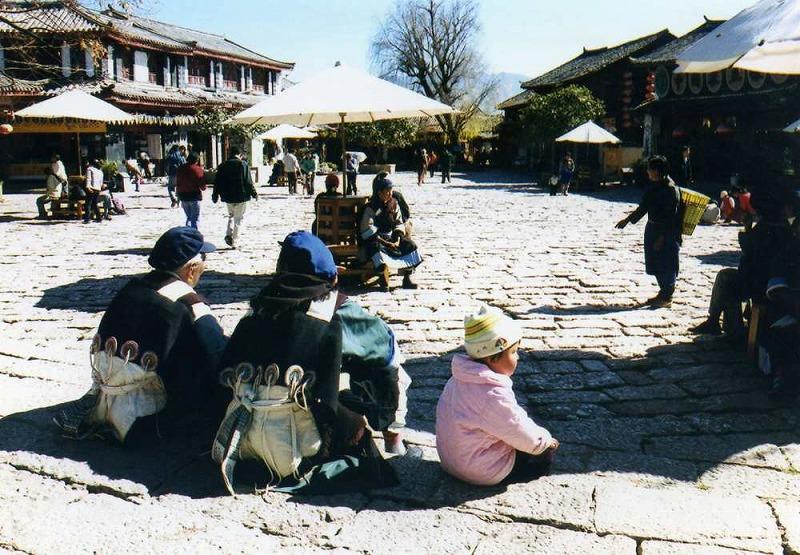 麗江のナシ族