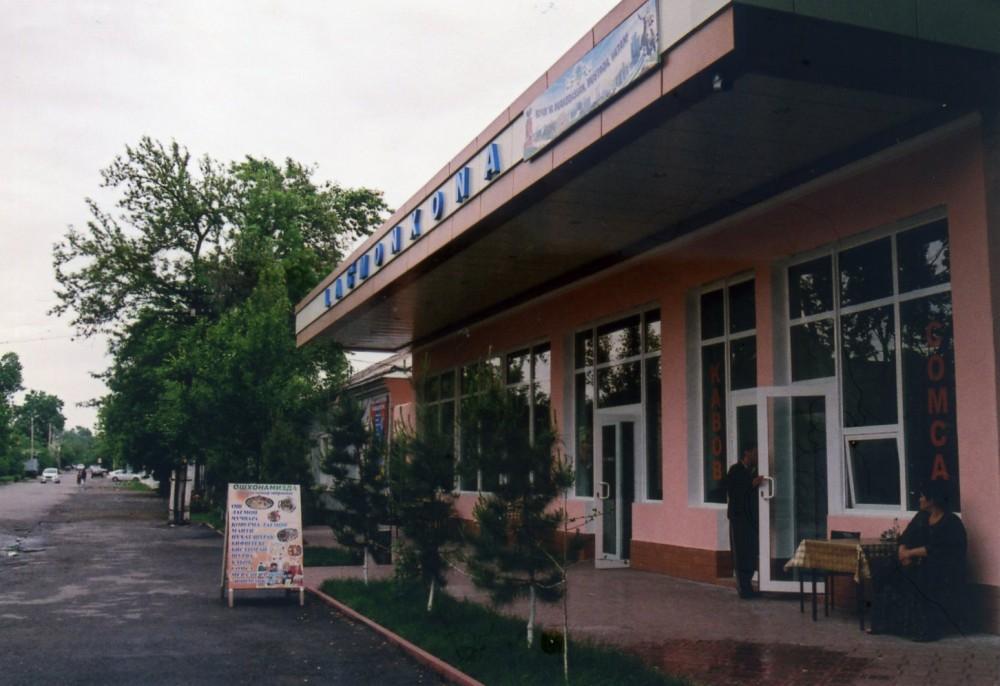 タシケントを歩く(ホテル付近)【ウズベキスタン(タシケント)】