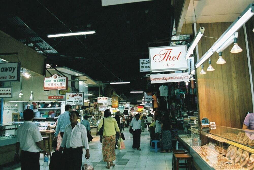 ボーヂョーアウンサン・マーケット(ミャンマー・ヤンゴン)【市場・バザール】
