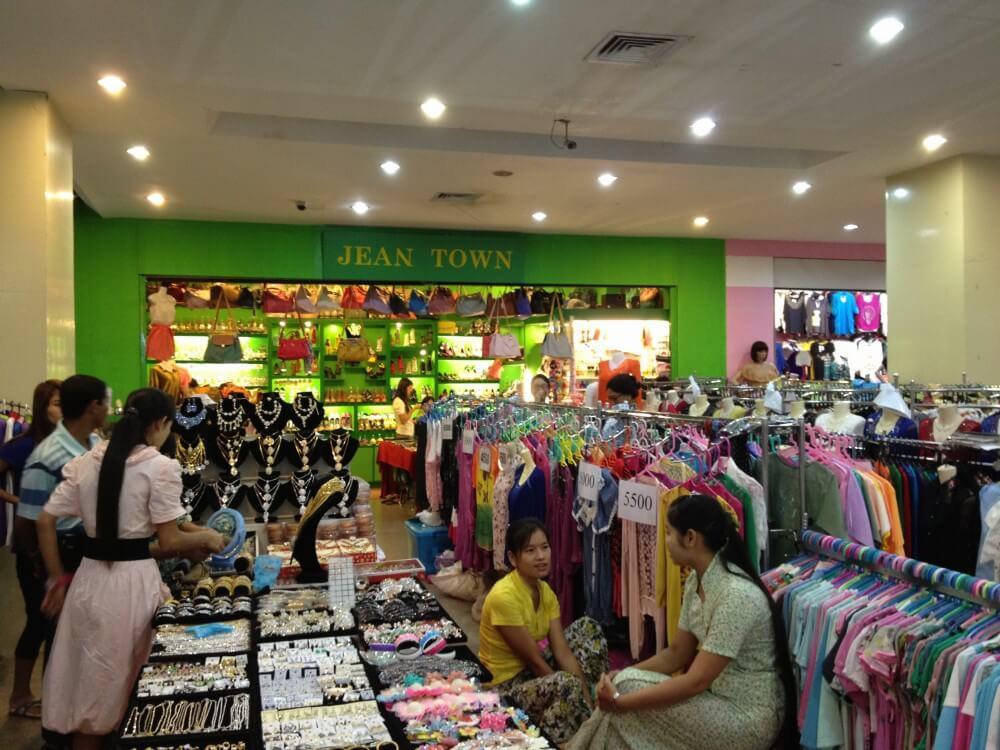 ガ・モン・プイン(GMP)ショッピングモール(ヤンゴン・ミャンマー)【市場・バザール】