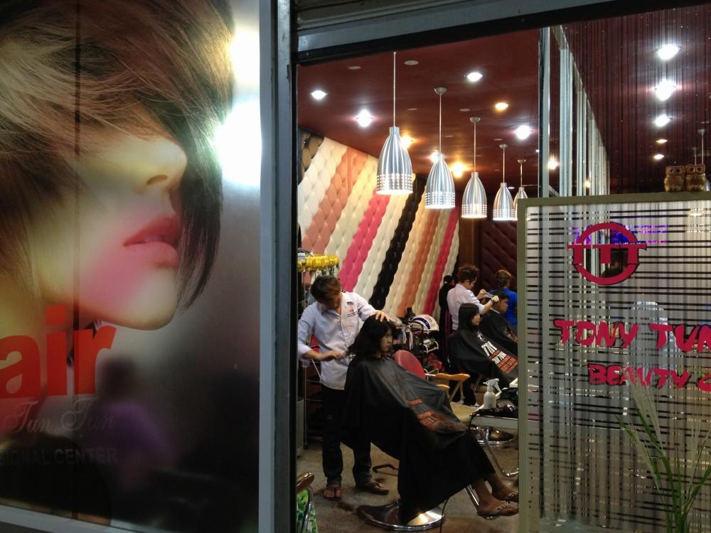 ガモンプウィント・ショッピングモール(GMP) 【ヤンゴン】