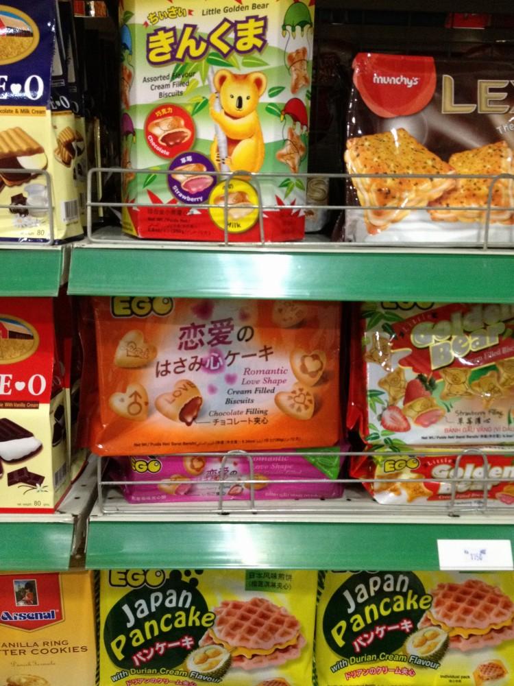 きんくま、恋愛のはさみ心ケーキ、ガモンプウィント・ショッピングモール(GMP) 【ヤンゴン】
