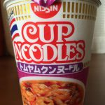 うまいと評判のトムヤムクンヌードル食べてみた!