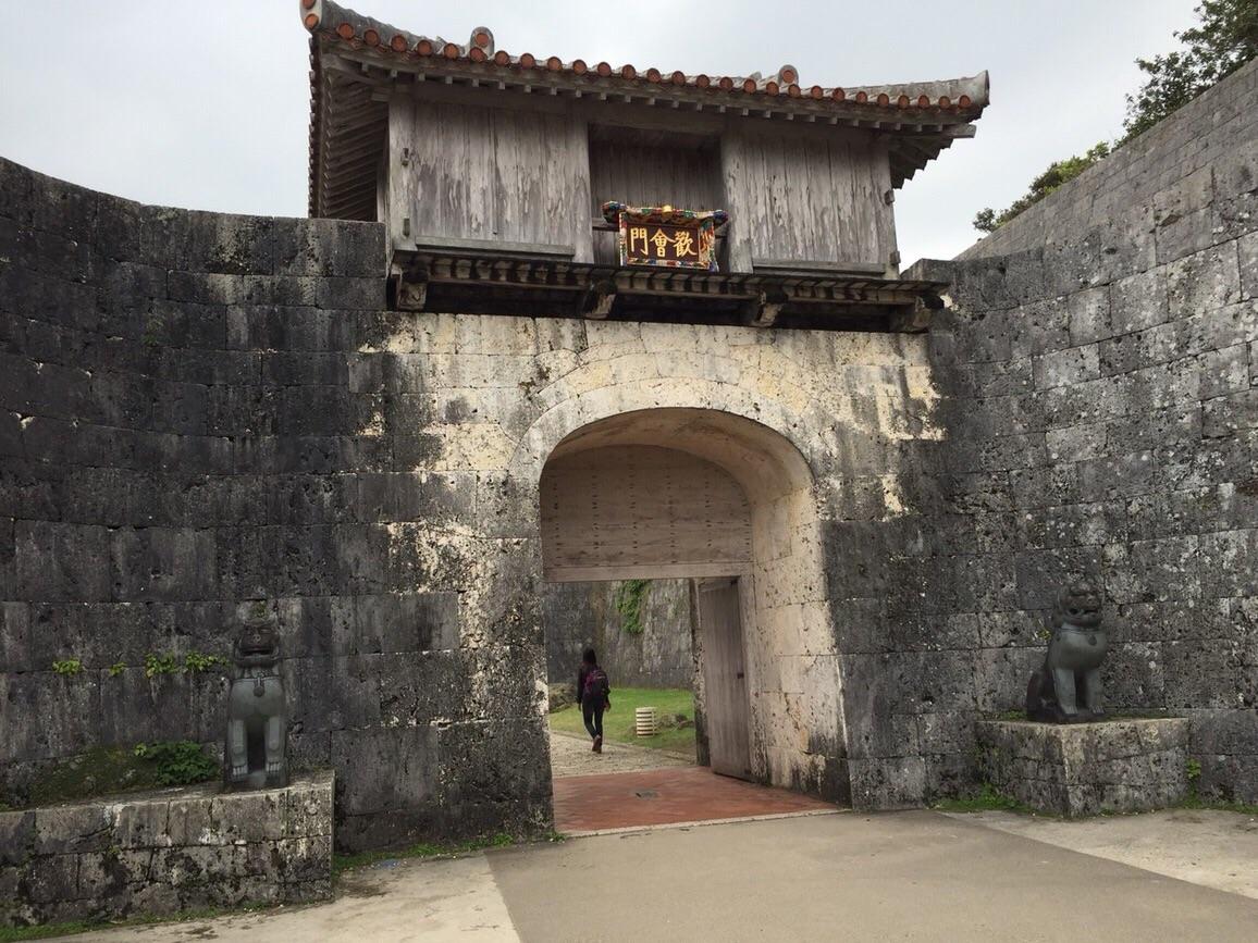 沖縄 首里城