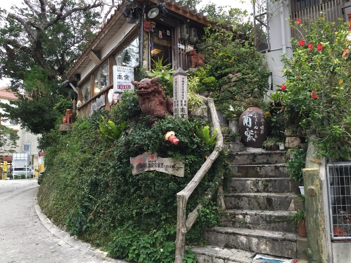 桜坂&栄町、壺屋やちむん通り散策。そして、最後はオシャレなバーへ【沖縄】