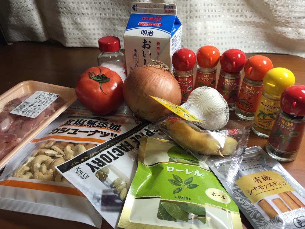 チキンマサラ レシピ