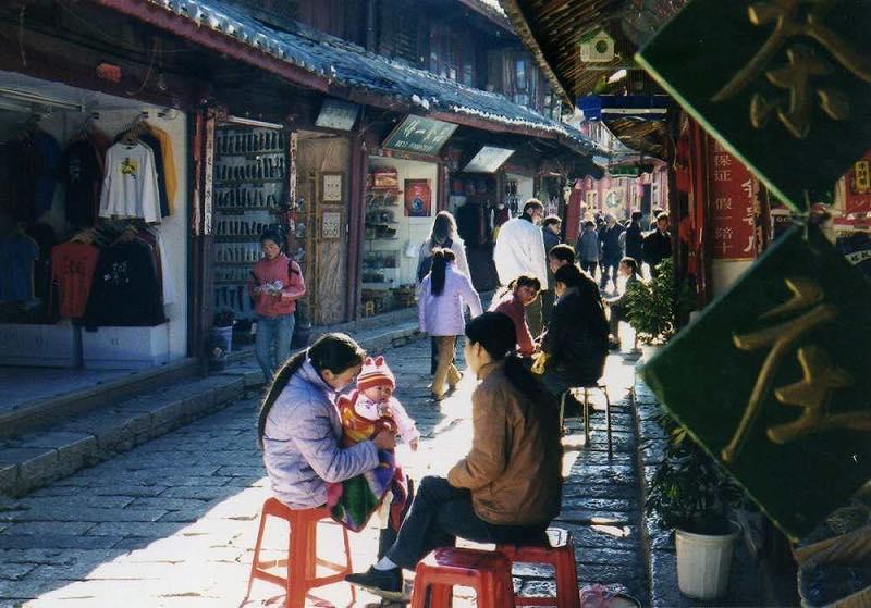 雲南省の旅