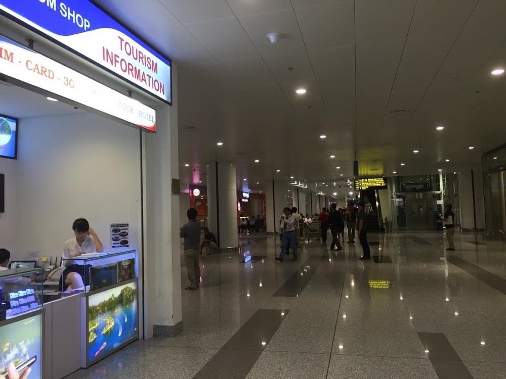 ベトナム1 ハノイ ノイバイ空港