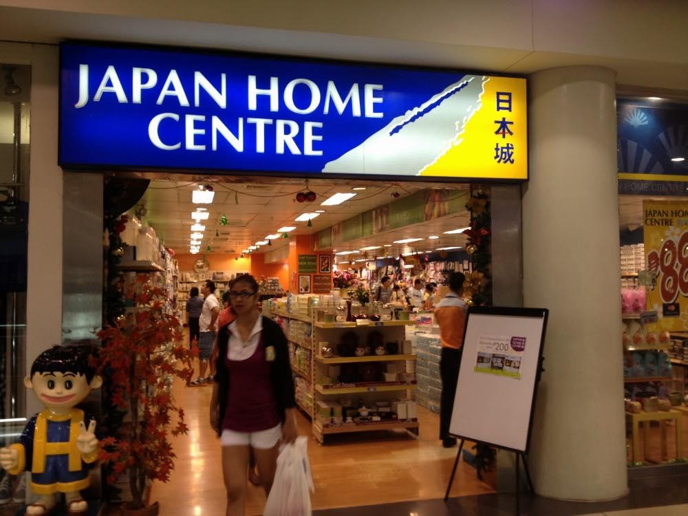 フィリピン、マニラ。ジャパンホームセンター(日本城)