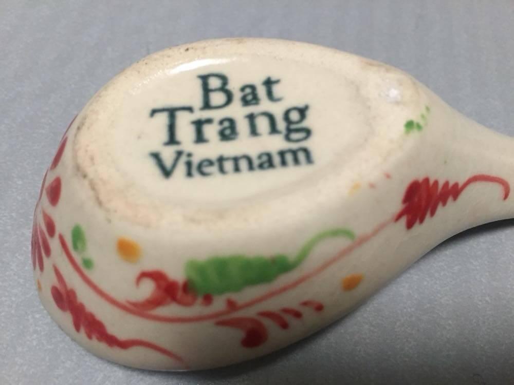 ベトナムお土産 バッチャン焼き