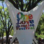 「One Love Jamaica Festival(ワンラブ ジャマイカフェスティバル)」~ボブ・マーリー生誕70年を祝う~