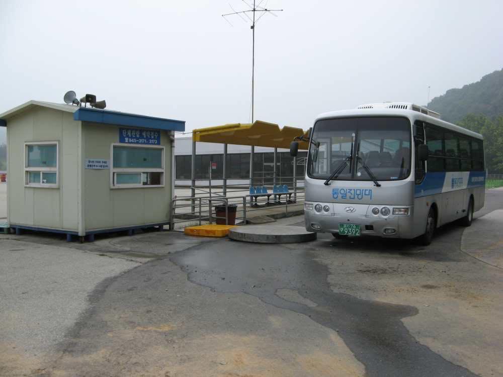 烏頭山統一展望台(오두산 통일전망대)へのバス【韓国、ソウル】
