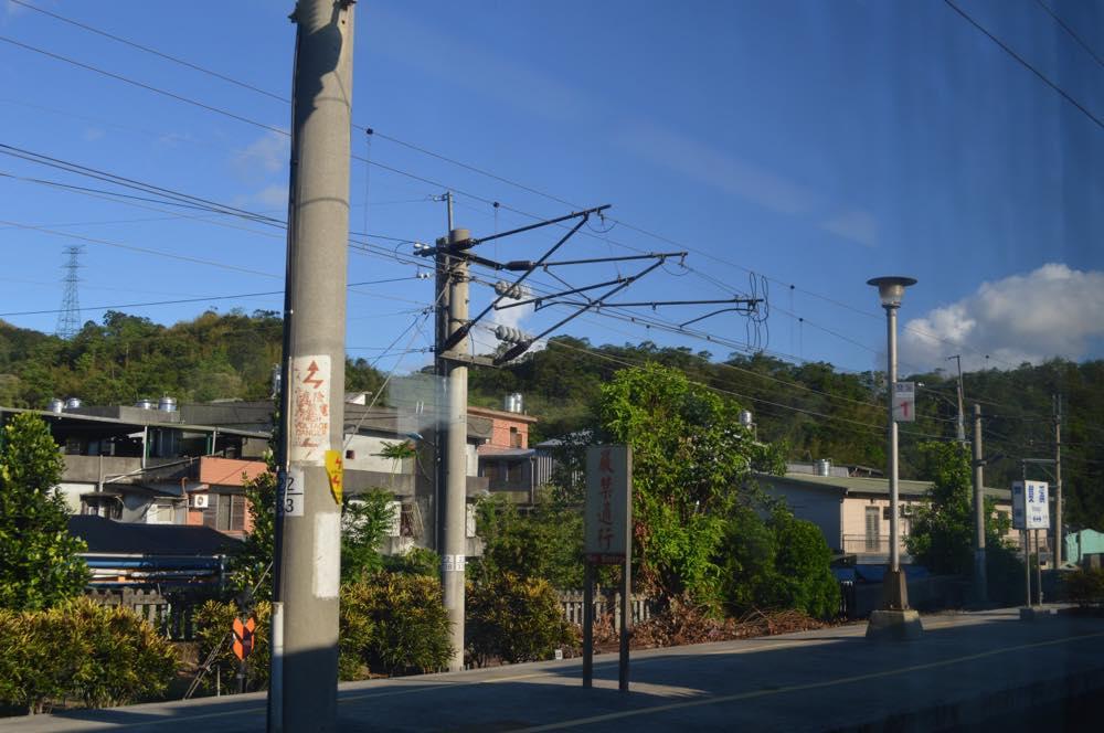 列車で台北から花蓮へ【台湾】