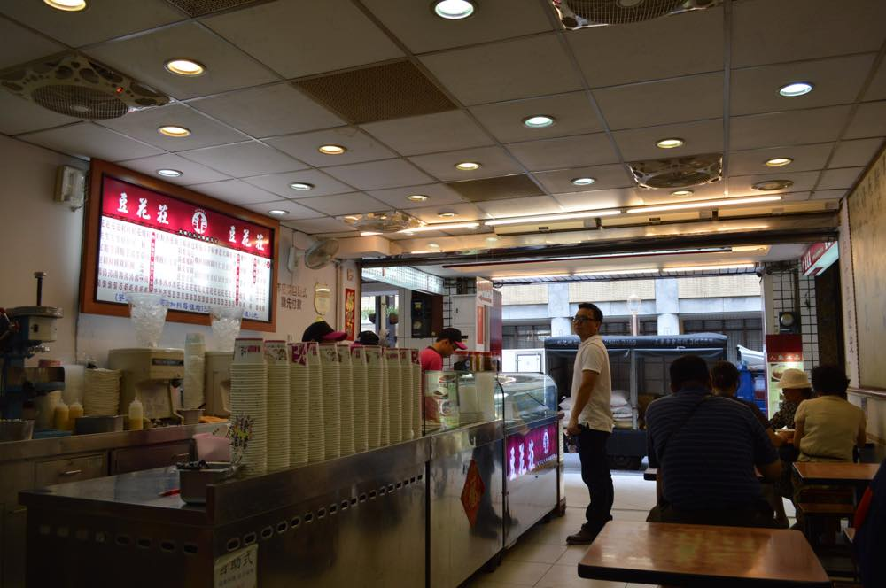 台北で甘味を食べる【台湾】