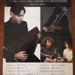 インド古典音楽、若手実力派声楽家「モーシン・アリ・カーン」来日公演♪
