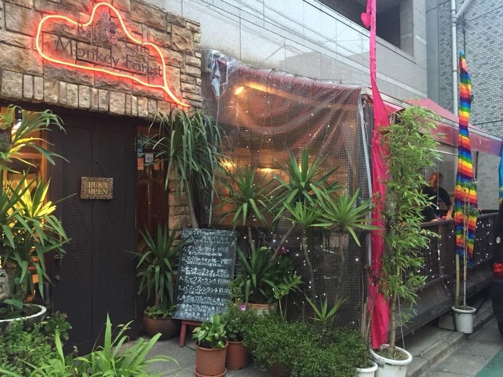 渋谷、モンキーフォレスト