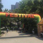 アフリカ日和の暑い週末、『アフリカ日比谷フェスティバル2015』に行ってきました!