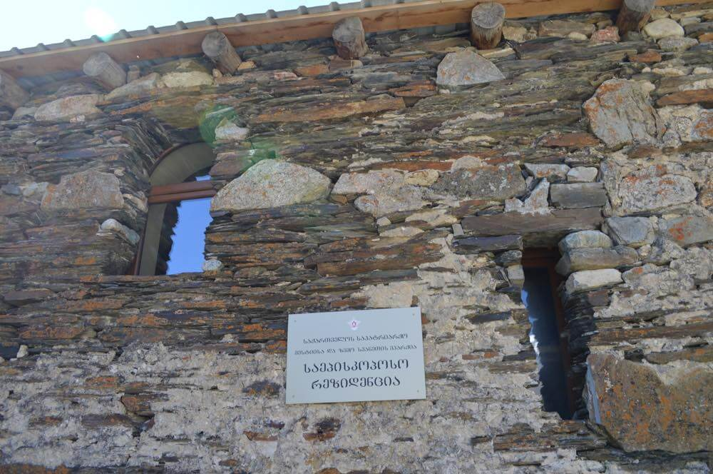 ウシュグリ村の教会(メスティアから車でウシュグリ村へ)【ジョージア(グルジア)Georgia:საქართველო】