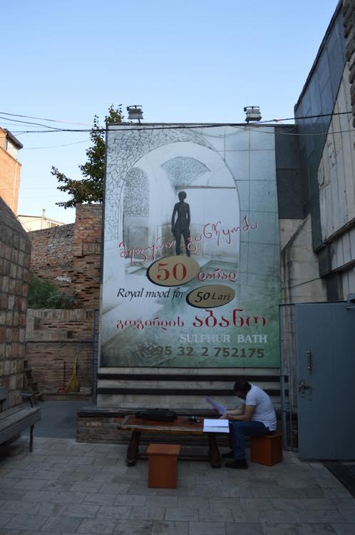 トビリシ旧市街、ハマムに入る【ジョージア(グルジア)Georgia:საქართველო】