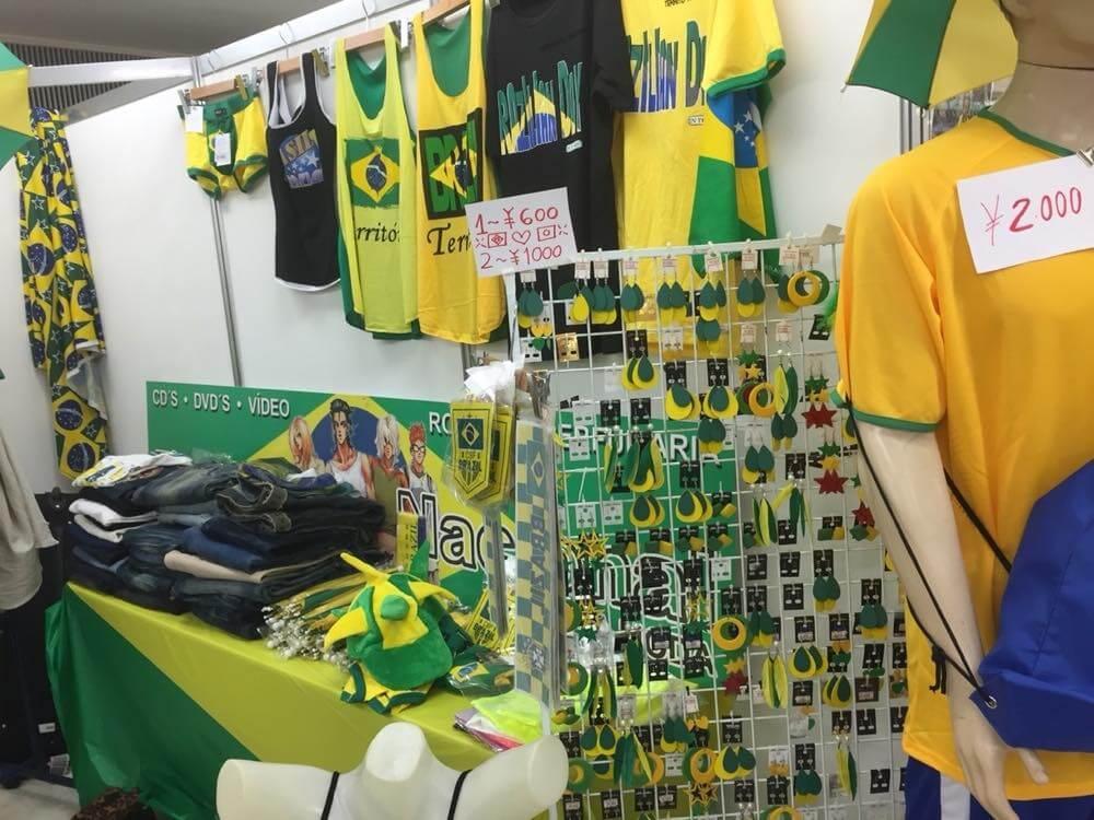 サンシャインシティ フェスタ ド ブラジル2015