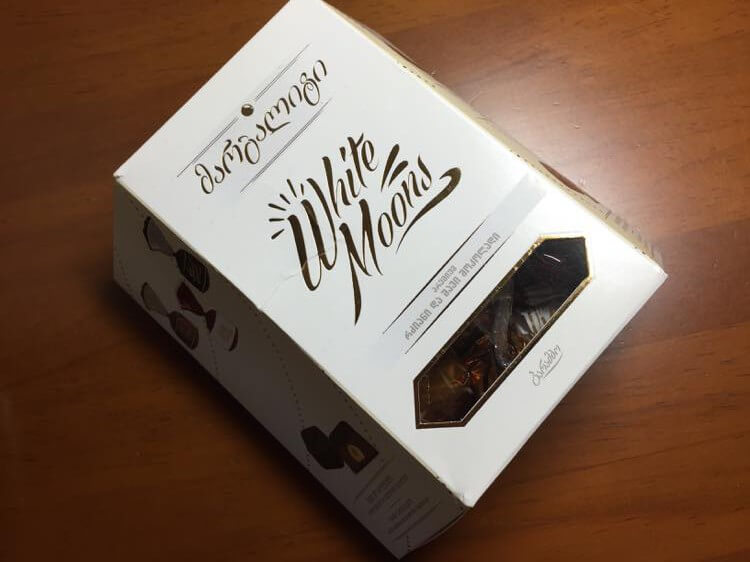 チョコレート【お土産】【ジョージア(グルジア)Georgia:საქართველო】