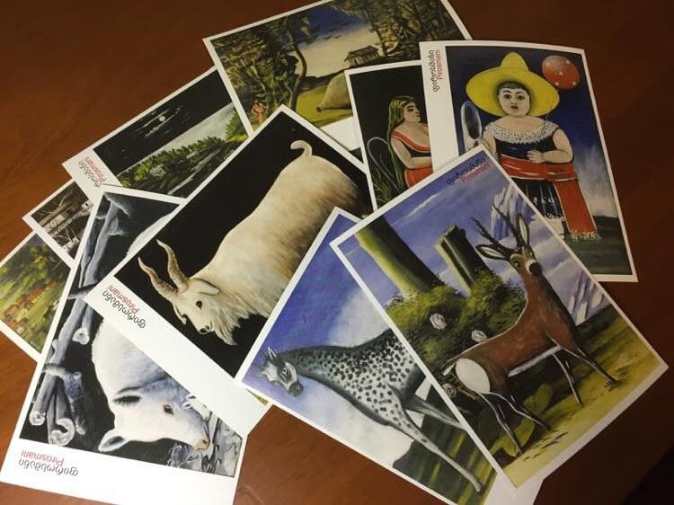 ピロスマニのポストカード【ジョージア(グルジア)Georgia:საქართველო】