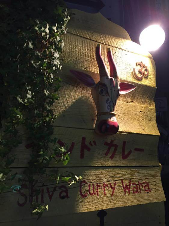 シバカリーワラ(三軒茶屋)