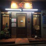 常連さんが多い人気の中華料理屋さん『彩雲瑞(サイウンスイ)』@経堂