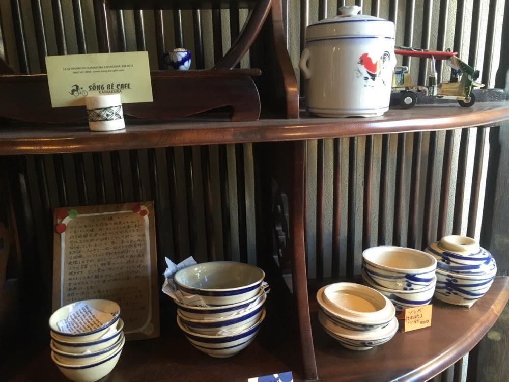 鎌倉、ソンベカフェ