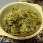 【レシピ】シャキっと美味しい!キャベツのポリヤル(南インド料理)
