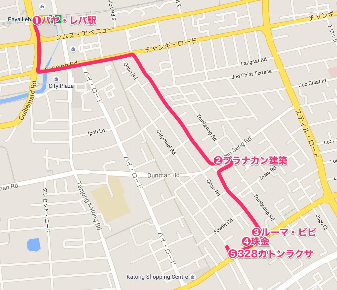 カトン【シンガポールマップ】