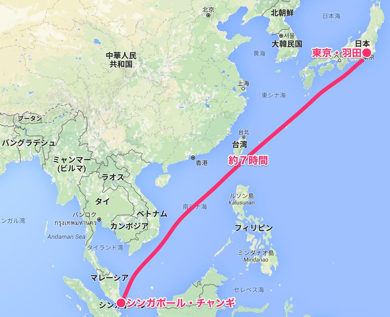羽田〜シンガポール【シンガポールマップ】
