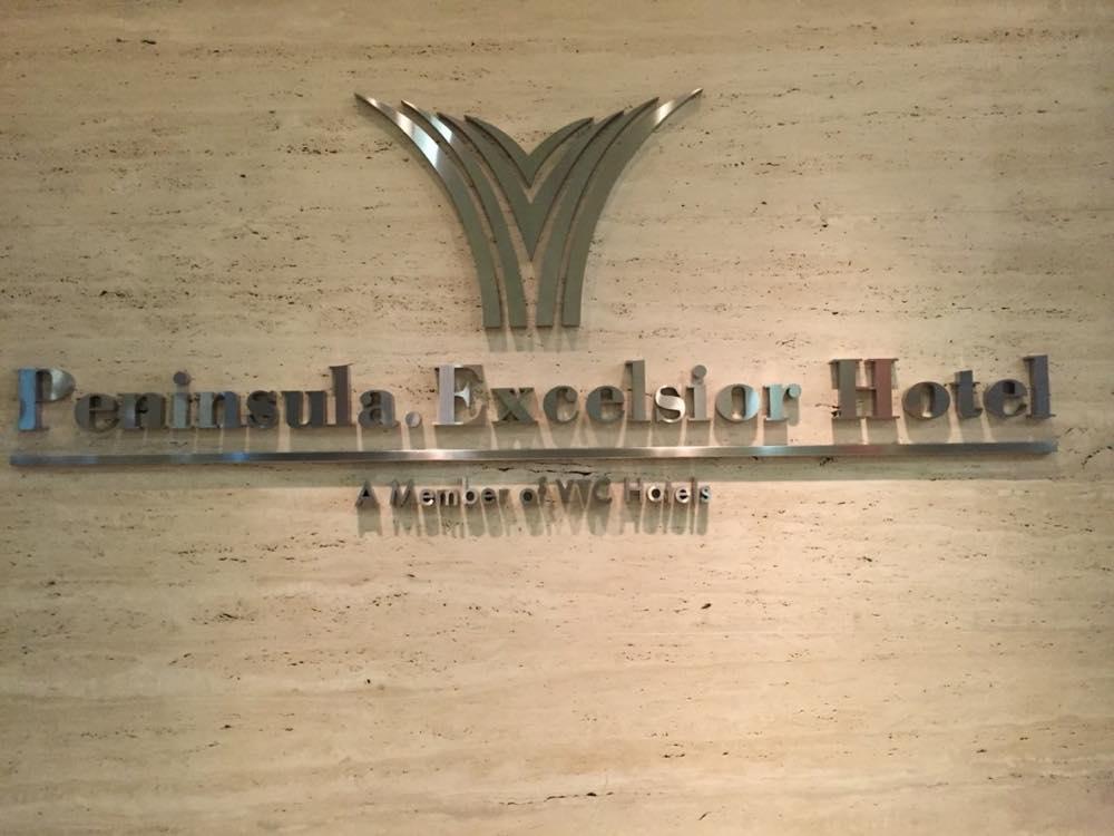 ペニンシェラエクセルシオールホテル【シンガポール】