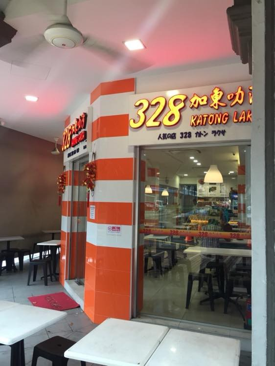 328カトンラクサ【シンガポール】