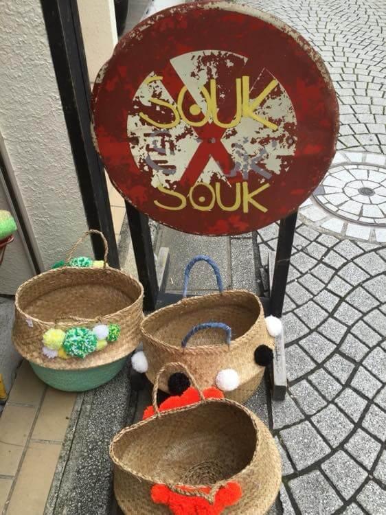 SOUK SOUK SOUK【鎌倉】