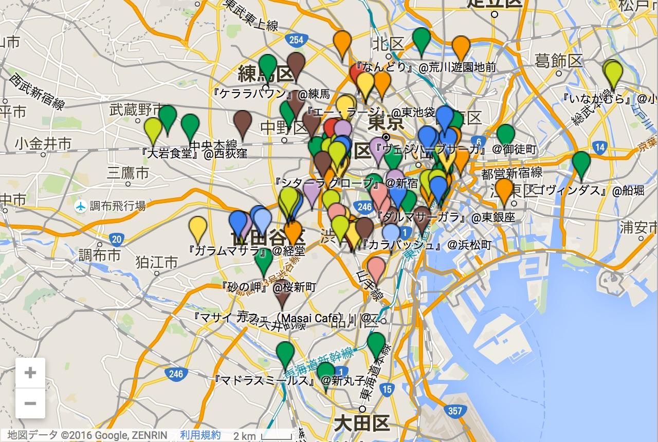 地図から探すエスニック料理店(エスニック料理店マップ)