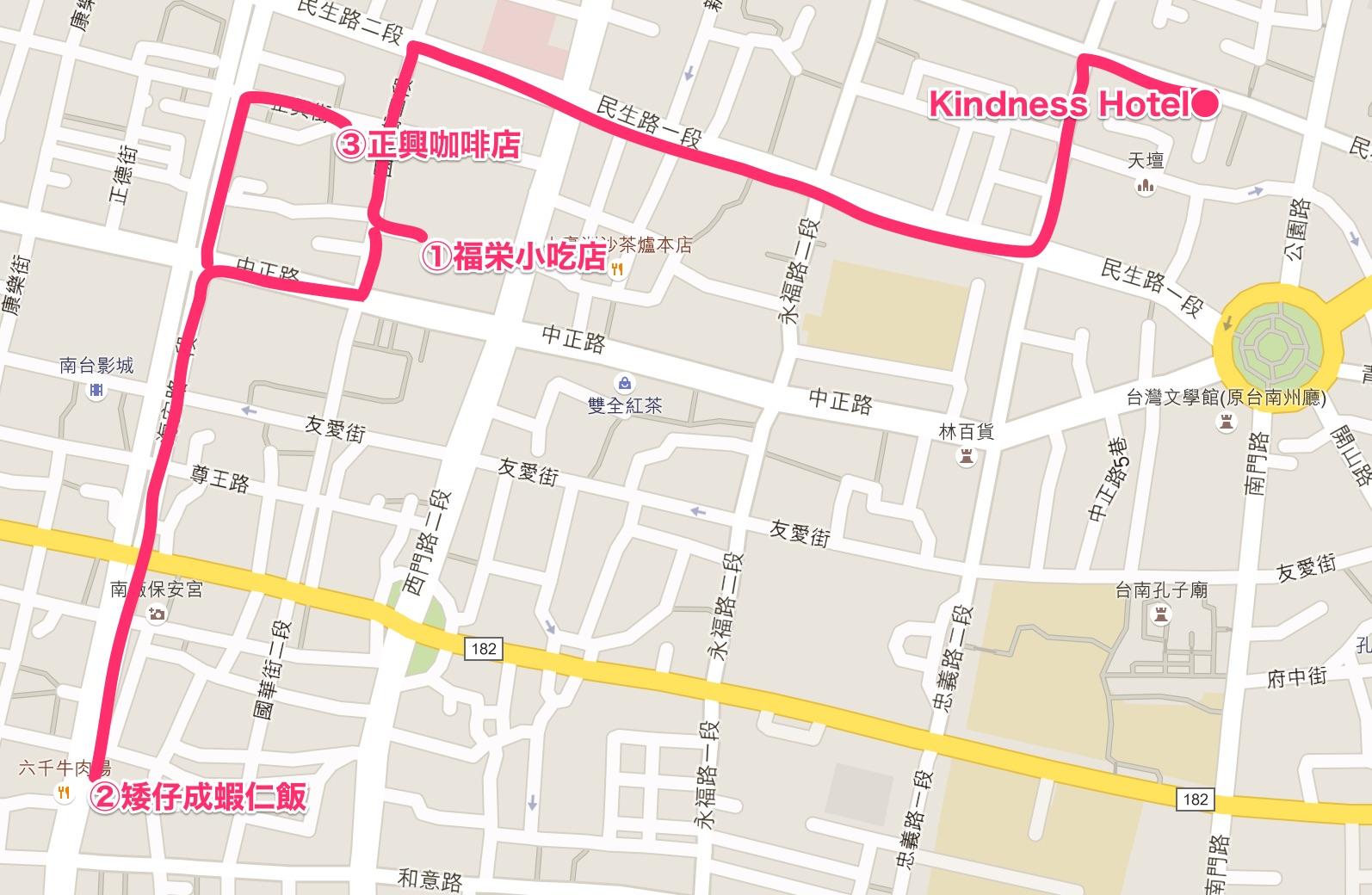台湾マップ(矮仔成蝦仁飯・正興咖啡店)
