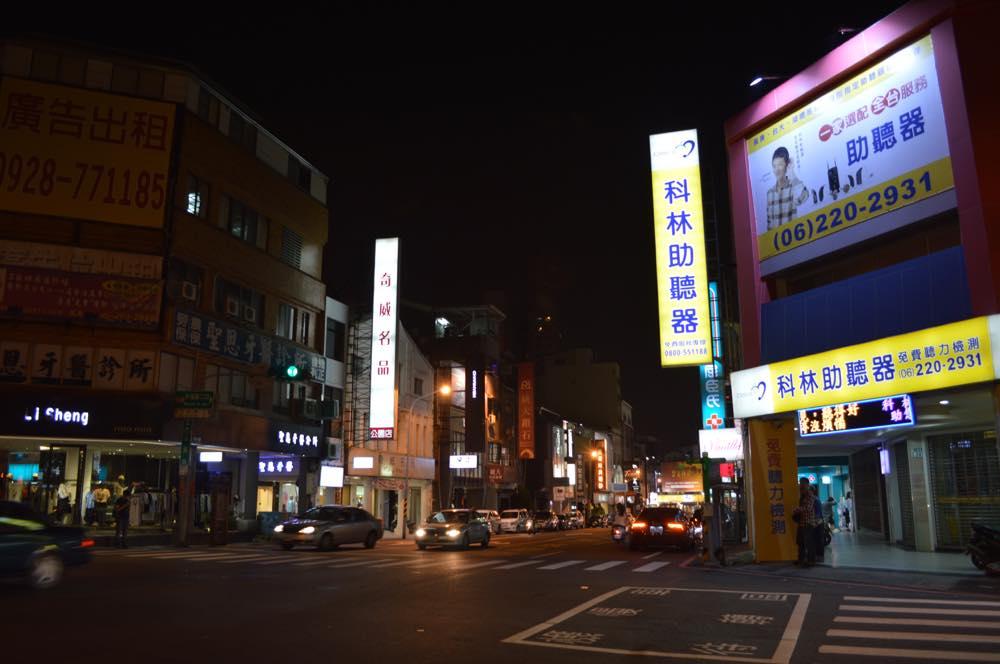 台南の夜【台湾7(台南の夜)】