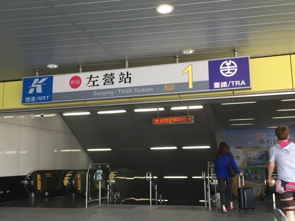 墾丁快線バスの旅【台湾2(高雄〜墾丁)】