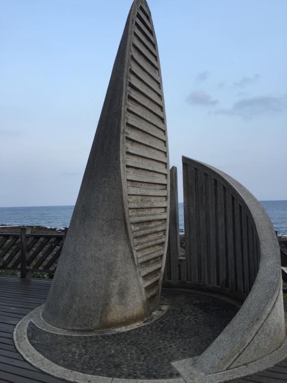 台湾最南端の碑【台湾3(最南端)】