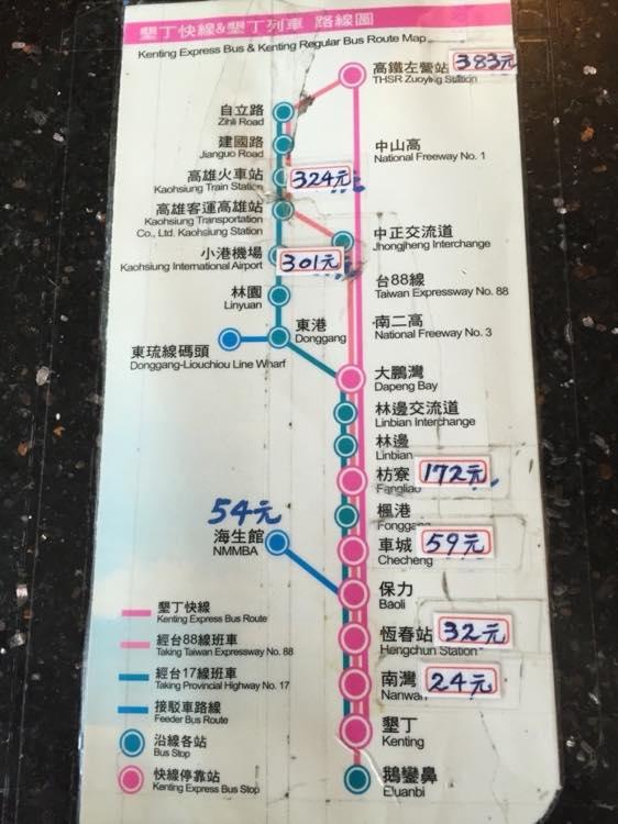墾丁〜恒春【台湾6(恒春〜四重渓〜台南)】