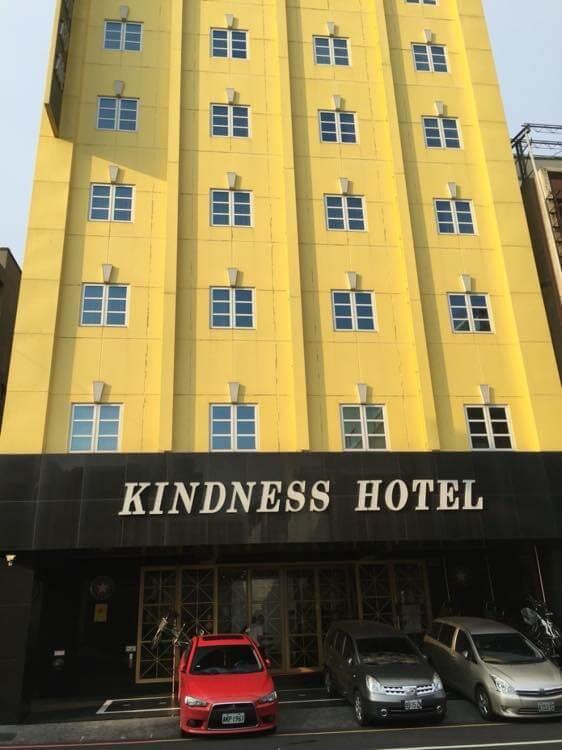 カインドネスホテル台南【台湾8(台南ぶらぶら歩き)】