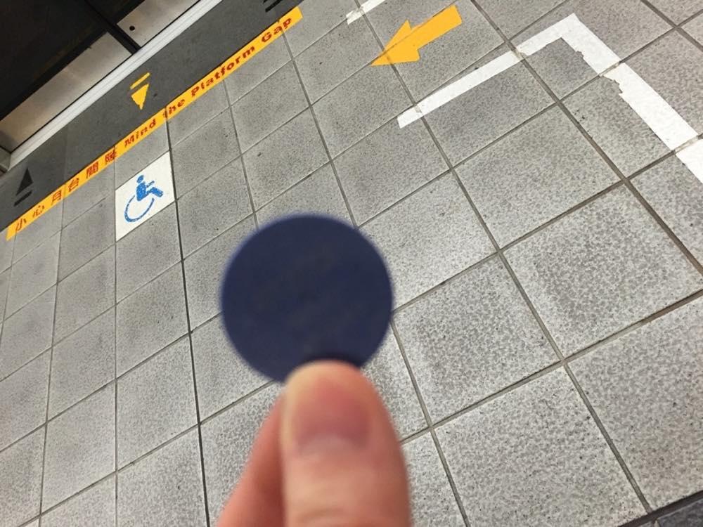 地下鉄のコイン【台湾12(高雄へ、そして帰国へ)】