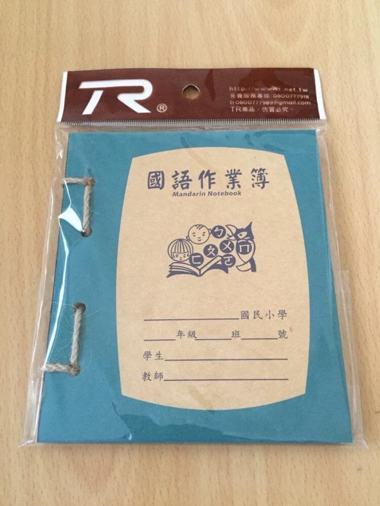 台湾お土産【お土産】