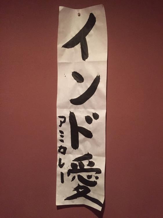 駒澤大学、Ami