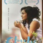 """「チャーリー」""""人生はこんなにも美しい"""" 心が洗われる南インド・ケララ映画の傑作"""
