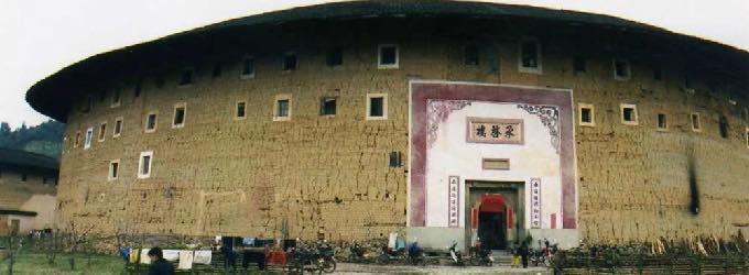 承啓楼(中国)