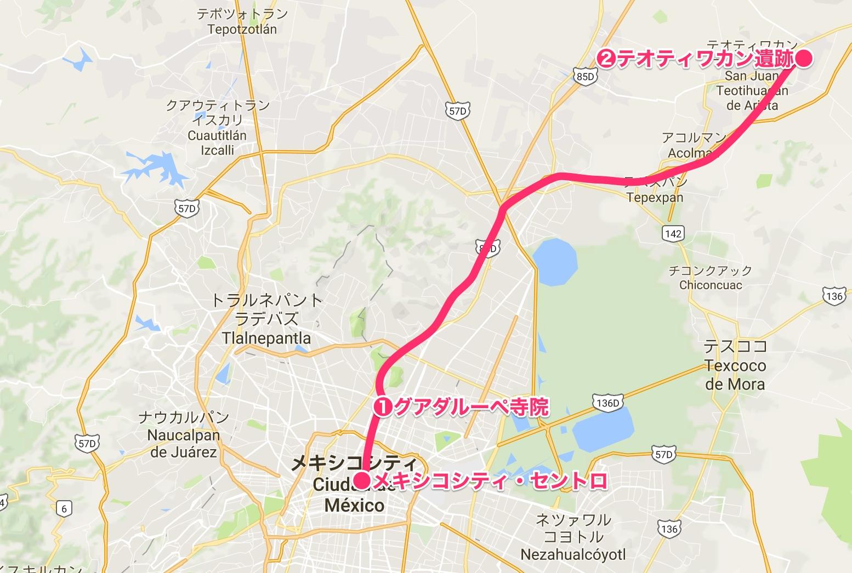 グアダルーペ寺院〜テオティワカン遺跡