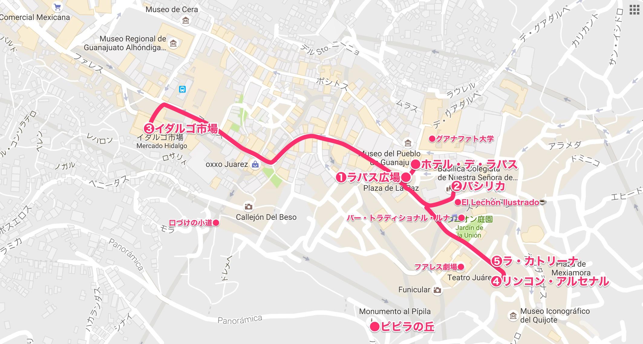 バシリカ〜イダルゴ市場〜セルヴィン焼き(グアナファト③午前)