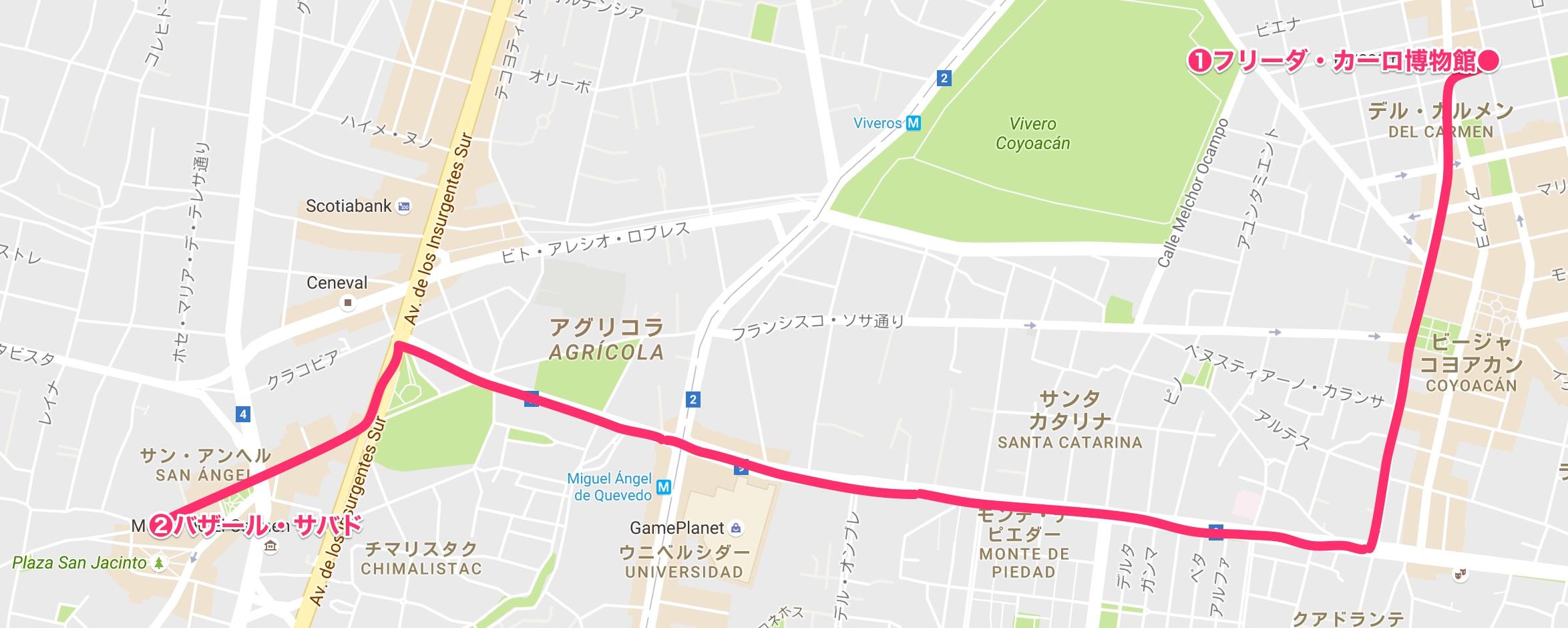フリーダ・カーロ博物館〜バザール・サバド(メキシコシティ⑥)